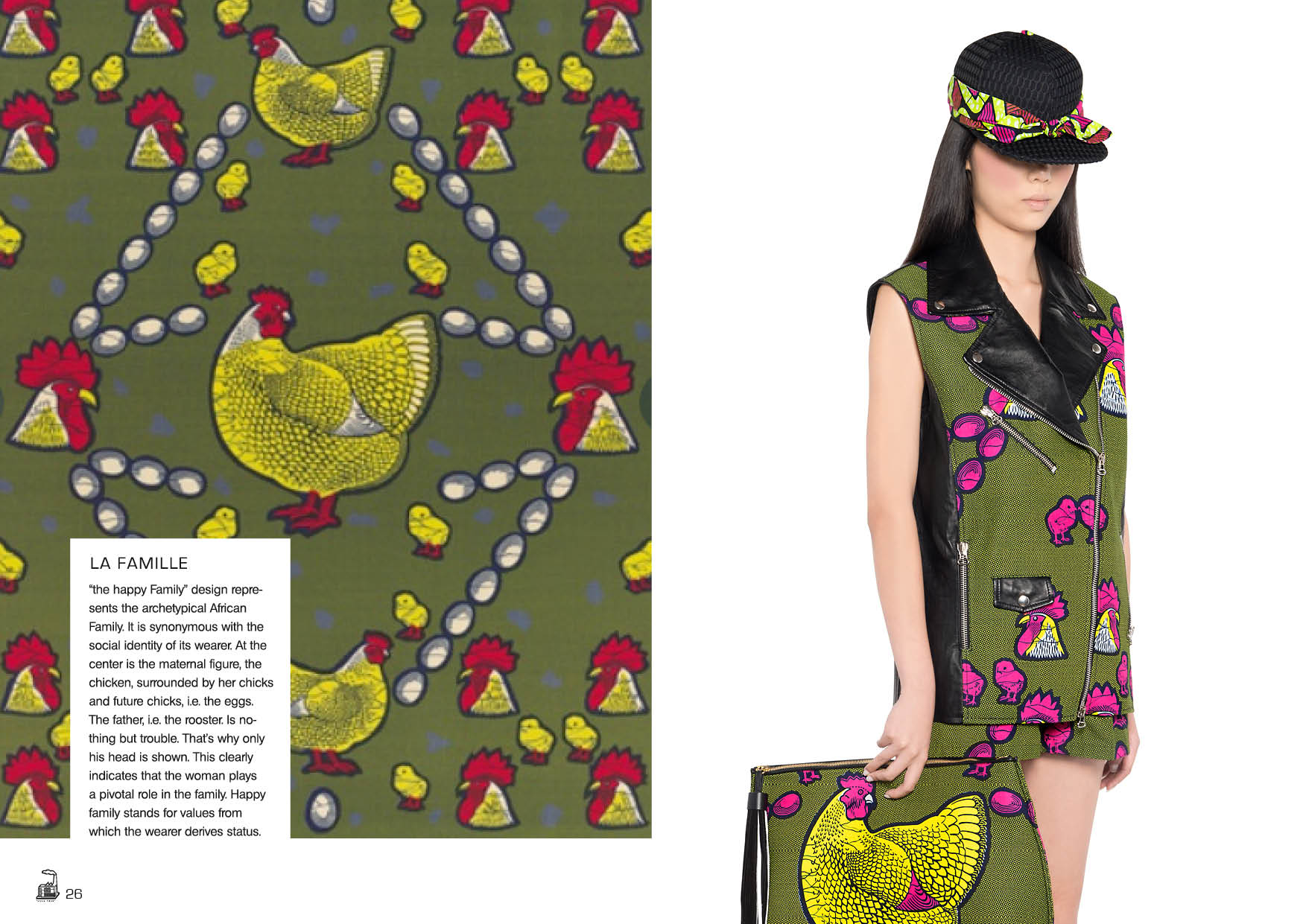 Atelier Vlisco | Lookbook